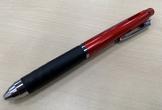 マルチペンユーザーミーティング