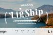 LIG SHIP NAGANO #2