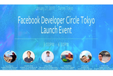 Facebook Developer Circle Tokyo Launch Event !!