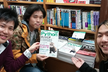 「Pythonエンジニア養成読本」読書会 10(最終回)