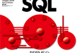 Effective SQL 読書会(17)付録と読書会候補本チェック