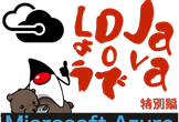 Java Doでしょう #04(2/13 札幌)