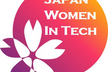 Salesforce Japan Women In Tech #1