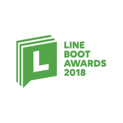 LINE BOOT AWARDS 2018