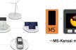 M5-Kansai meetup vol.1(M5Stack/M5StickC/M5StickV)