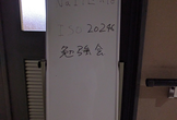 NaITE #18「ISO/IEC DIS 20246の説明 他」