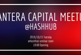 Pantera Capital Meetup @ HashHub