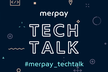 merpay Tech Talk ~for iOS Engineers~
