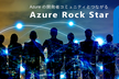 Azure Rock Star Community Day #1 - Hello World!