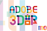 Adobe 3D部 4th MEETING