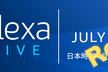[AAJUG Online] Alexa Live recap!