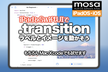 iPadとSwiftUIで.transition・トランジション