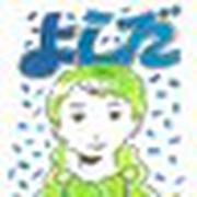 K_Yoshida_225