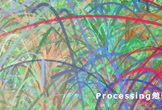 Processing勉強会 #29