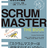 SCRUMMASTER THE BOOK読書会#1 #ScrumMasterWay