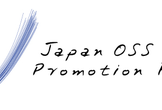 Japan OSS Promotion Forum 2015