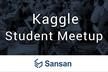 Kaggle Student Meetup by Sansan ※Web中継あり