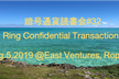 【暗号通貨読書会#32】Ring Confidential Transactions