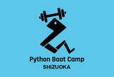 Python Boot Camp in 静岡