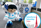 Salesforce Saturday 茅場町#07【オンライン開催】