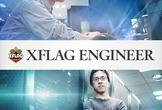 XFLAG(TM)スタジオの開発の裏側を公開!engineer meet up