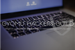 GYOMU Hackers Online Night vol.1 これからのGYOMUハック