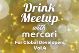 Mercari Drink Meetup #65(Global Developers Vol.4)