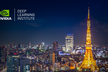 DLI Workshops at GTC Japan 2018