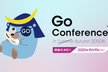 Go Conference '20 in Autumn SENDAI