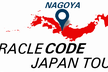 Oracle Code Japan Tour: Nagoya