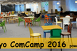 Tokyo ComCamp 2016 powered by MVPs