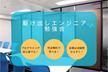 【初学者・入門者向け】HTML.CSSではじめてのwebサイト作成! (キャリア相談つき)