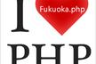Fukuoka.php Vol.25