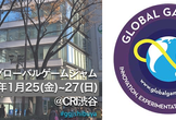 Global Game Jam 2019 CRI Shibuya