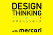 Design Thinking with mercari
