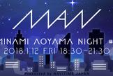 Minami Aoyama Night#5
