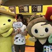 yamada_ayaka