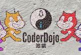 第1回 CoderDojo池袋@ユニーク・アイネット