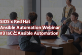 SIOSxRed Hat Ansible Webinar #3