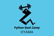 #pycamp 栃木小山の振り返りミーティング(オンライン)