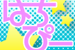 hachioji.pm #79 〜概念上〜