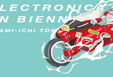 Ars Electronica&Berlin Biennale&インターネットヤミ市 OMORO