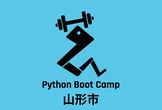 Python Boot Camp in 山形市 懇親会