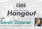 Women Who Code Hangout (with Sarah Drasner)
