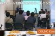 Open Source UN-Conference 2015 Kawagoe