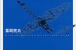 機械学習プロフェッショナルシリーズ輪読会 #12
