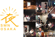 Scrum Masters Night! in OSAKA ~第10夜~ (実践者によるQ&Aあり)