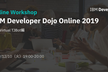 IBM Developer Dojo Online 2019 #10 Virtual TJBot