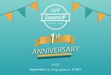 #25 WP ZoomUP 一周年記念スペシャル  大感謝祭!