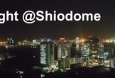 Tech Night @ Shiodome # 3